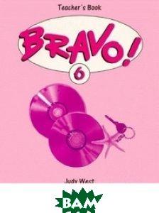Bravo! 6 Teacher`s Book