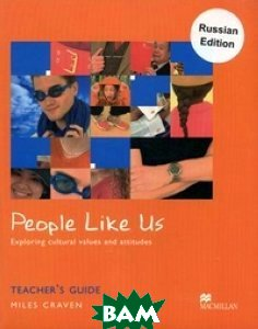 People Like Us. Teacher`s Book