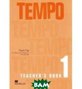 Tempo 1 Teacher`s Book