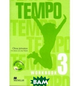 Tempo 3 Workbook (+ CD-ROM)