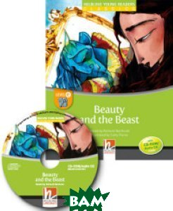 Beauty And The Beast. Level e (+ Audio CD)