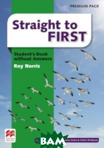 Straight to First. Student`s Book. Premium Pack without Answers
