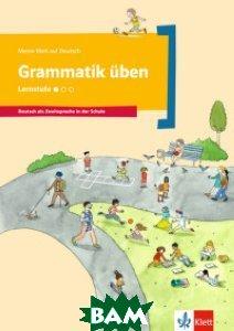 Grammatik&252;ben. Lernstufe 1. Deutsch als Zweitsprache in der Schule. Arbeitsheft