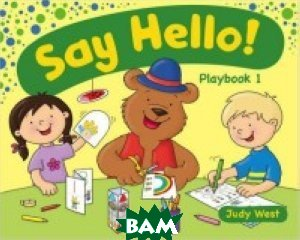 Say Hello: Play Book Level 1