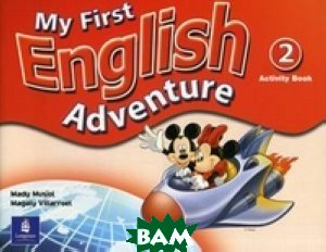 My First English Adventure 2. Activity Book