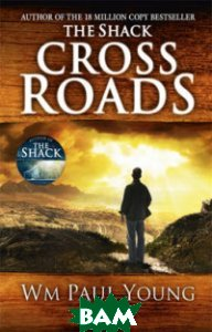 Cross Roads. What If You Could Go Back and Put Things Right?
