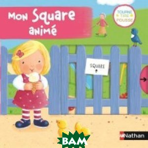 Mon square anim&233;