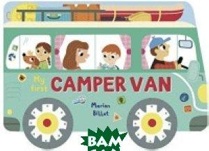 My First Camper Van. Board book