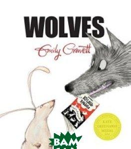 Wolves (изд. 2016 г. )