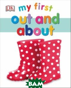 Out and About. Board book