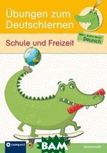 &220;bungen zum Deutschlernen. Schule und Freizeit