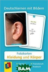 Deutschlernen mit Bildern: Kleidung und K&246;rper. Turtleback