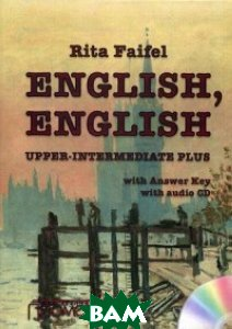English, English. Учебник английского языка. Уровень Upper Intermediate Plus (+ CD-ROM)