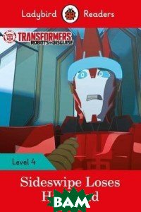 Transformers. Sideswipe Loses His Head + downloadable audio. Level 4