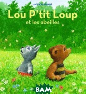 Lou P`tit Loup et les abeilles. Книга 3