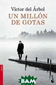 Un Mill&243;n De Gotas
