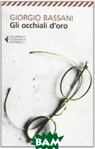 Gli occhiali d`oro