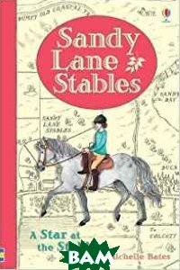 Sandy Lane Stables: A Star at the Stables