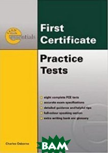 Essential Practice Tests with Key: First Certificate (+ Audio CD;количество томов: 2)
