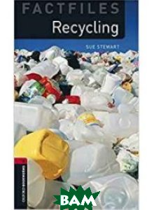 Recycling with MP3 download