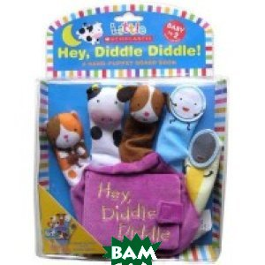 Hey Diddle Diddle: A Hand-Puppet. Board Book