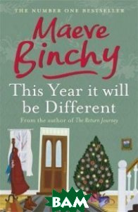 This Year It Will Be Different: Christmas tales