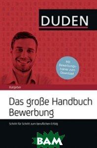 Das gro&223;e Handbuch Bewerbung: Schritt f&252;r Schritt zum beruflichen Erfolg