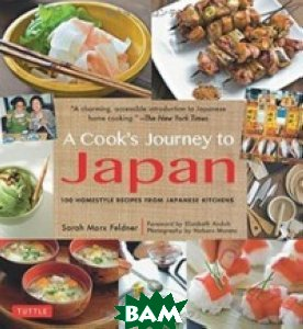 Cook`s Journey to Japan by Sarah Marx Feldner
