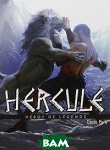 Hercule (изд. 2012 г. )