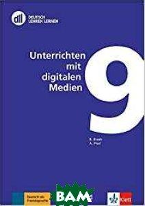 Unternehmen mit digitalen Medien + DVD (+ DVD)