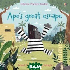 Ape`s Great Escape