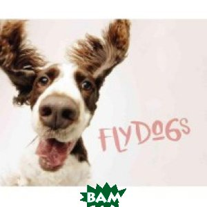 Flydogs (изд. 2016 г. )