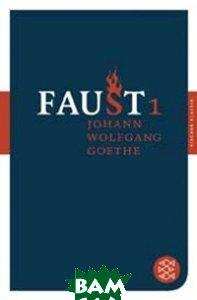 Faust 1 (изд. 2010 г. )