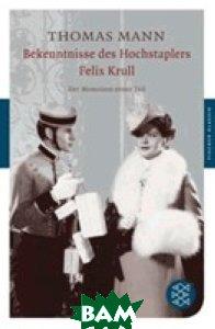 Bekenntnisse des Hochstaplers Felix Krull (Film Tie In)