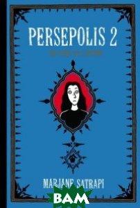 Persepolis 2: Story of a Return
