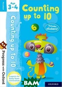 Progress with Oxf: Counting up to 10. Age 3-4