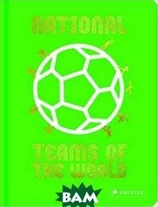 National Football Teams of the World
