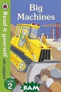 Big Machines. Level 2
