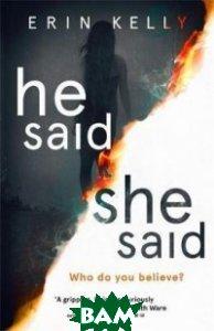 He Said. She Said