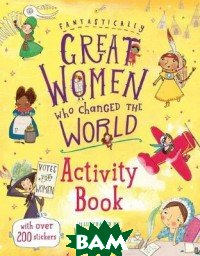 Fantastically Great Women Who Changed the World. Activity Book