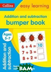 Addition and Subtraction Bumper Book