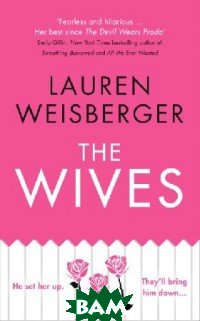 Wives (изд. 2018 г. )