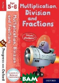 Progress with Oxford: Multiplication, Division and Fractions