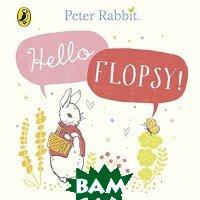Peter Rabbit: Hello Flopsy