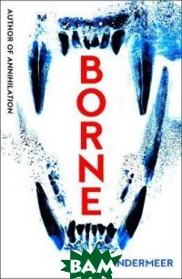 Borne (изд. 2018 г. )