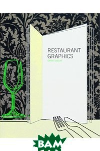Restaurant Graphics