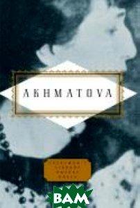 Anna Akhamatova: Poems