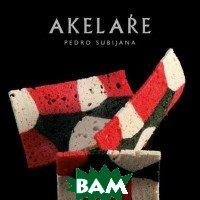 Akelare (изд. 2017 г. )