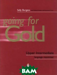 Going for Gold. Upper-Intermediate. Maximiser without key (+ Audio CD)