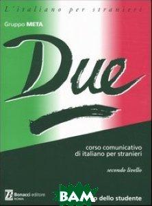 Due. Libro dello studente